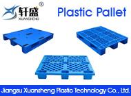 Jiangsu Xuansheng Plastic Technology Co., Ltd.