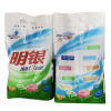 Washing Powder - Shandong Mingyin Daily Chemicals Co., Ltd.