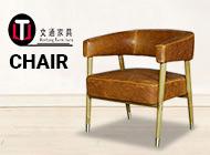 Hangzhou Wentong Crafts Furniture Manufacturing Co., Ltd.