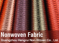 Guangzhou Hengrui Non-Woven Co., Ltd.