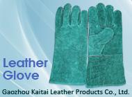 Gaozhou Kaitai Leather Products Co., Ltd.