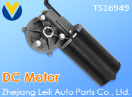 Zhejiang Leili Auto Parts Co., Ltd.