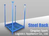 Qingdao Spark Logistics Appliance Co., Ltd.