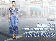 Guangzhou Ailin Garment Co., Ltd.