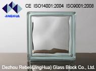Dezhou Rebeli(JingHua) Glass Block Co., Ltd.