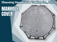 Shaoxing Haoweiside Trading Co., Ltd.