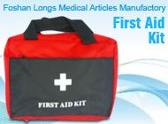 Foshan Longs Medical Articles Manufactory