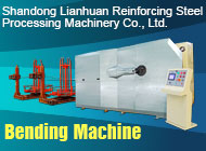 Shandong Lianhuan Reinforcing Steel Processing Machinery Co., Ltd.