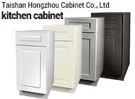Taishan Hongzhou Cabinet Co., Ltd