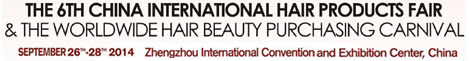 The 6th China International Hair Products Fair