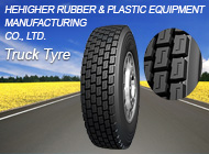 HEHIGHER RUBBER & PLASTIC EQUIPMENT MANUFACTURING CO., LTD.