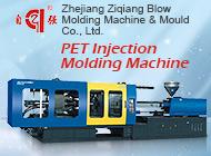 Zhejiang Ziqiang Blow Molding Machine & Mould Co., Ltd.