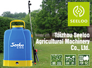 Taizhou Seeloo Agricultural Machinery Co., Ltd.