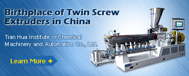 Tian Hua Institute of Chemical Machinery and Automation Co., Ltd.