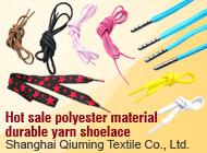 Shanghai Qiuming Textile Co., Ltd.