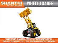 SHANDONG SHANTUI CONSTRUCTION MACHINERY IMPORT & EXPORT CO., LTD. BEIJING BRANCH COMPANY