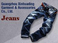 Guangzhou Xinhuading Garment & Accessories Co., Ltd.