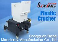 Dongguan Sixing Machinery Manufacturing Co., Ltd.