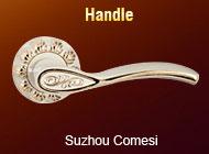 Suzhou Comesi Locks Group Co., Ltd.