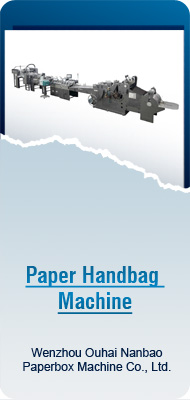 Wenzhou Ouhai Nanbao Paperbox Machine Co., Ltd.