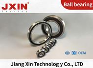 Jiang Xin Technology Co., Ltd.