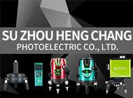 Suzhou Hengchang Photoelectric Co., Ltd.
