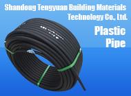 Shandong Tengyuan Building Materials Technology Co., Ltd.