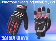 Hangzhou Yilong Industry Co., Ltd.