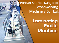 Foshan Shunde Kangbeili Woodworking Machinery Co., Ltd.