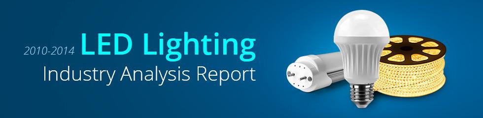 2010-2014 LED Lighting Industry Analysis Report