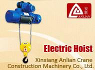 Xinxiang Anlian Crane Construction Machinery Co., Ltd.
