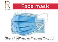 Shanghai Rancan Trading Co., Ltd.