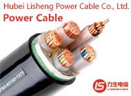 Hubei Lisheng Power Cable Co., Ltd.