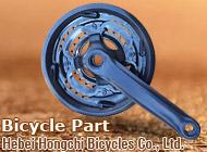 Hebei Hongchi Bicycles Co., Ltd.