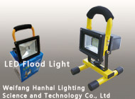 Weifang Hanhai Lighting Science and Technology Co., Ltd