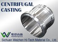 Sichuan Weizhen Hi-Tech Material Co., Ltd.