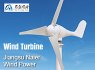 Jiangsu Naier Wind Power Technology Development Co., Ltd.