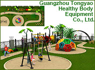 Guangzhou Tongyao Healthy Body Equipment Co., Ltd.