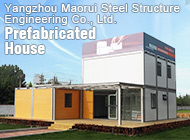 Yangzhou Maorui Steel Structure Engineering Co., Ltd.