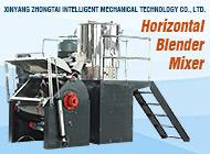 XINYANG ZHONGTAI INTELLIGENT MECHANICAL TECHNOLOGY CO., LTD.