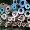 Seamless Pipe - Tianjin Standard Import and Export Co., Ltd.