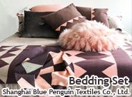 Shanghai Blue Penguin Textiles Co., Ltd.