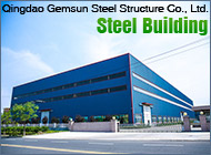 Qingdao Gemsun Steel Structure Co., Ltd.