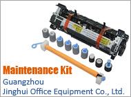 Guangzhou Jinghui Office Equipment Co., Ltd.