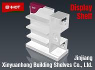 Jinjiang Xinyuanhong Building Shelves Co., Ltd.