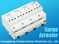 Guangdong Foshan Kestar Electronic Co., Ltd.