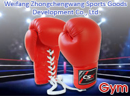 Weifang Zhongchengwang Sports Goods Development Co., Ltd.