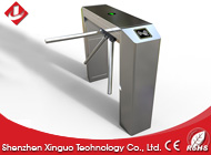 Shenzhen Xinguo Technology Co., Ltd.