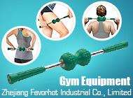 Zhejiang Favorhot Industrial Co., Limited