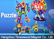 Hangzhou Timeswood Magnet Co., Ltd.